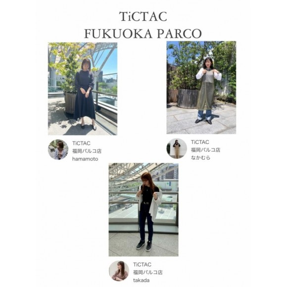 【STAFF STYLING】福岡のスタッフ大集合!