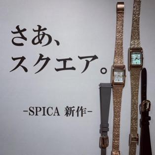 【SPICA】 新作入荷!
