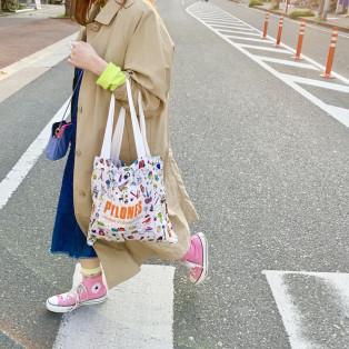 お買い物で増えてしまう荷物にもエコバッグがおすすめ!
