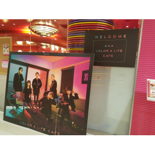 AAA COLOR A LIFE CAFE