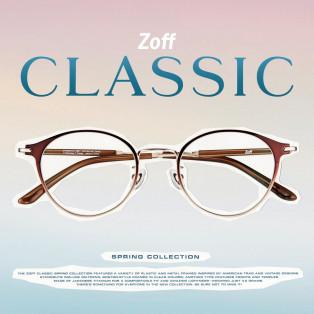 春を彩る新作アイウェアコレクション「Zoff CLASSIC Spring Collection」
