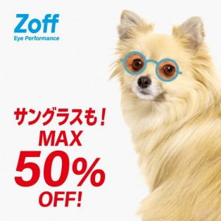 \\ Zoff20周年☆お客様還元セール Z-off SALE‼︎ //