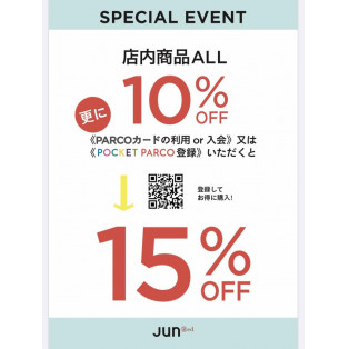 Special event 開催☆