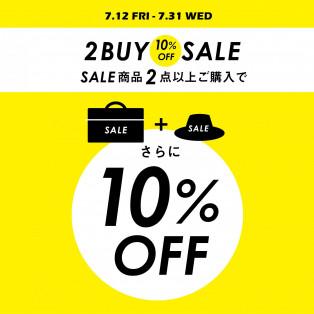 2BUY   SALE開催中!!!