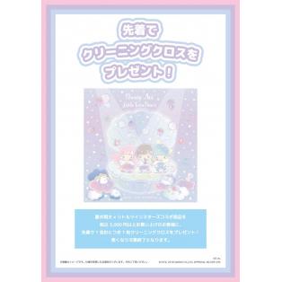 ☆7月20日(金)~発売!蒼井翔太×リトルツインスターズコラボ☆