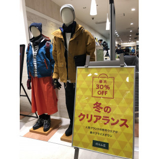 ★冬のクリアランス 12/13スタート!!★