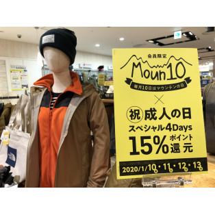 ★ポイント15%還元スペシャルdays★