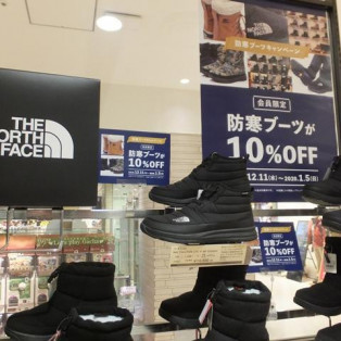 防寒ブーツキャンペーン・会員限定10%OFF!