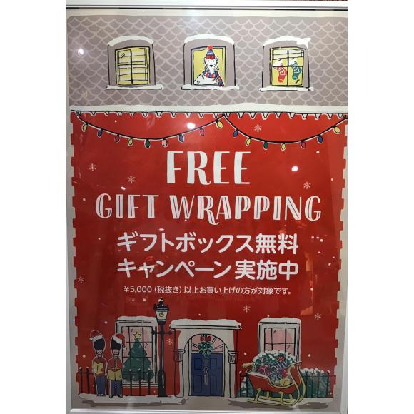Gift box無料キャンペーン!