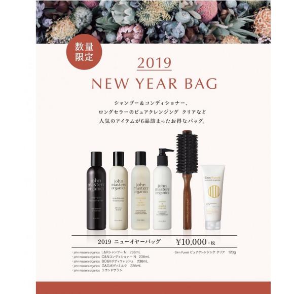 2019年 NEW YEAR BAG!