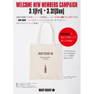 ■WELCOME NEW MEMBERS CAMPAIGN