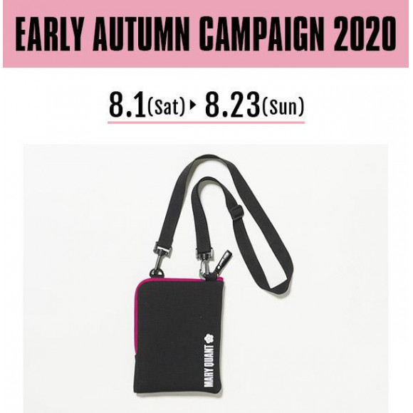 EARLY AUTUMN CAMPAIGN 2020