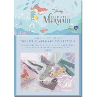 4/12(金)THE LITTLE MERMAID COLLECTION発売