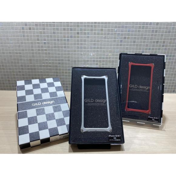 高級感溢れる!ジュラルミン無垢材を使用したiPhoneバンパーケース!