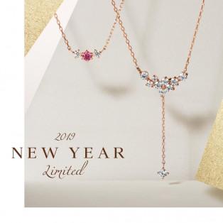 【 NEW YEAR Limited 】 12月26日(水)発売