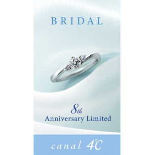 canal4℃ BRIDAL FAIR 開催のお知らせ