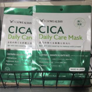 CICAマスク♡