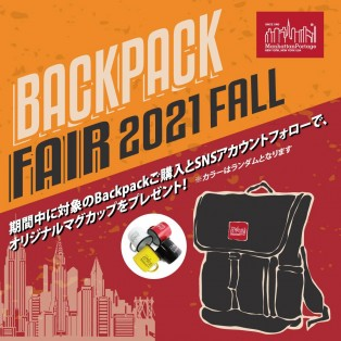 Manhattan Portage FUKUOKA ~【☆~Backpack Fair 2021 FALL開催のお知らせ~☆】