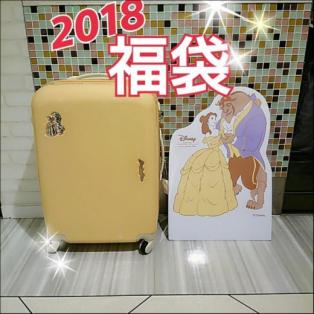 ★2018福袋★ベルスーツケース(M)セット!