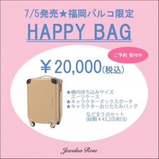 福岡パルコ限定 HAPPY BAG