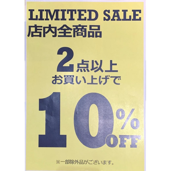 LIMITED SALE!!!!!