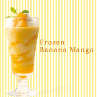 トロピカルな味わい!フローズンバナナマンゴー