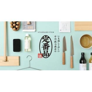 いま試してほしい、中川政七商店の定番品