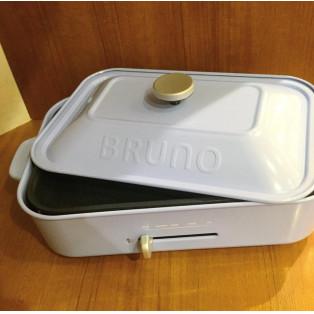 BRUNO コンパクトホットプレート 2019年春夏限定色入荷