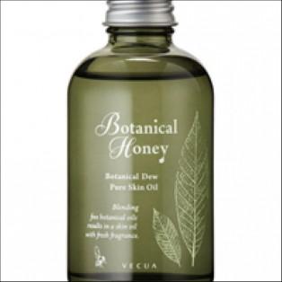<ボタニカルハニー>植物の潤いから生まれたスキンオイル