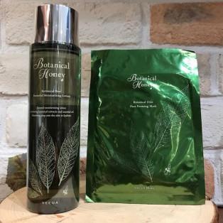 植物の潤いをお肌へまっすぐ届ける化粧水