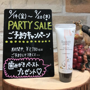 PARTY SALEご予約キャンペーン☆