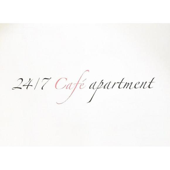 9/10よりAAAカフェのお知らせ。