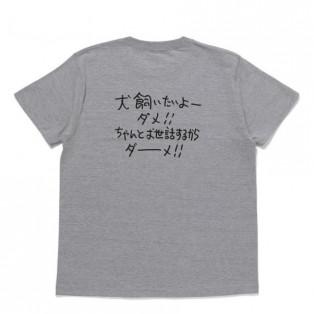 【Le Magasin × Ken Kagami】Tシャツ