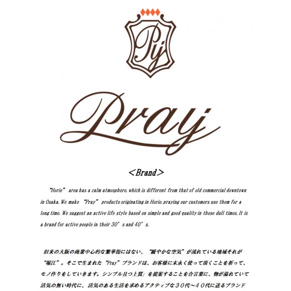 Pray ポップアップ