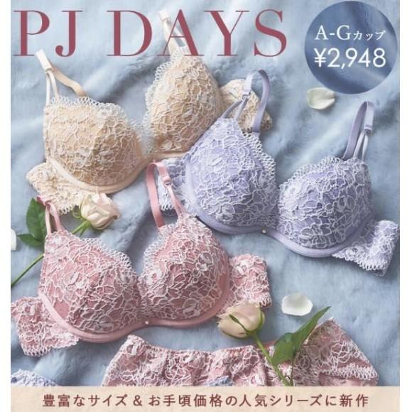 PJDAYSシリーズ新作入荷♪