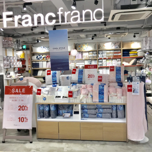 Francfranc Summer SALE 開催中!