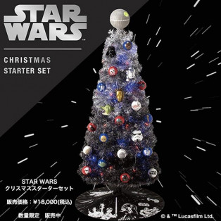 STAR WARS クリスマススターターセット販売開始!