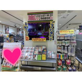嵐  デビュー20周年記念オールタイムベスト!ご予約受付中!