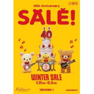 タワーレコード40周年 WINTER SALE