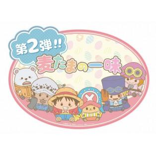 【新商品】麦たまの一味 第2弾 発売!