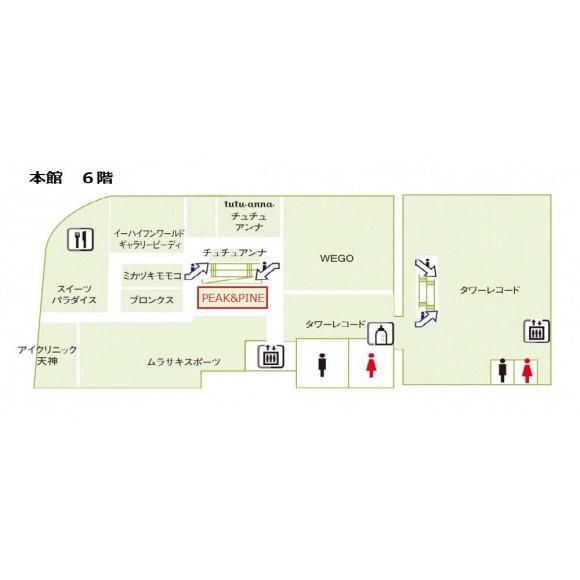 福岡・天神リゾート 水着ショップ PEAK&PINE福岡パルコ☆1月25日より本館6階に移動のお知らせ★