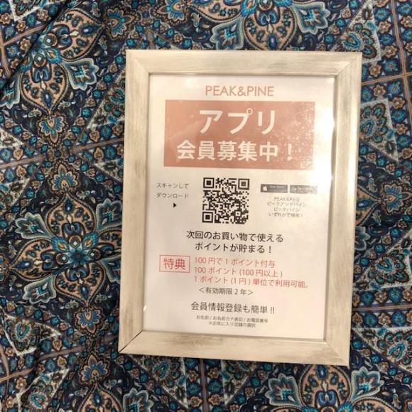 福岡・天神リゾート 水着ショップ PEAK&PINE 福岡パルコ店☆ PEAK&PINEアプリ、インストールされましたか?♡