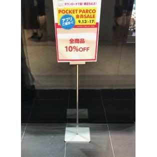 POCKET PARCO SALE開催中☆