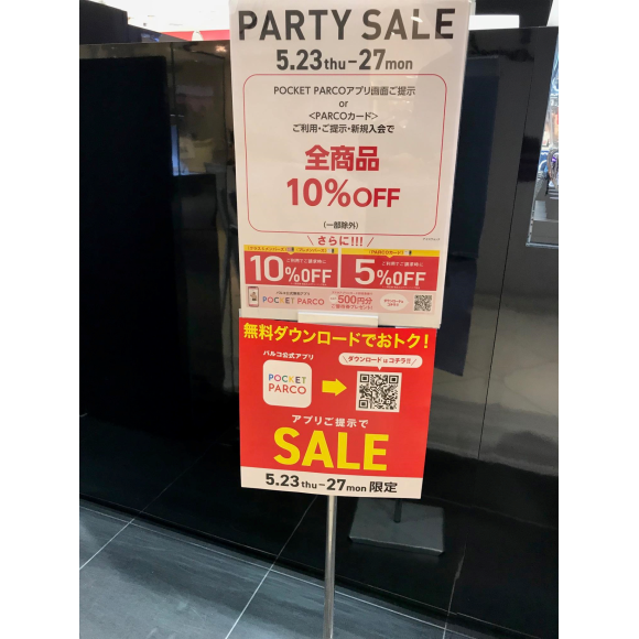PARTY SALE開催中☆