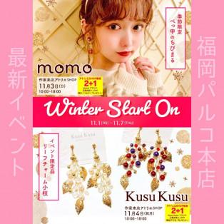 WINTER START ON!!! その2