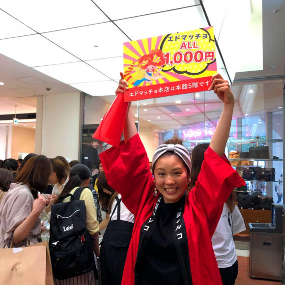 大好評ALL1000円ワゴンセール!本店5F・地下1Fで開催延長!