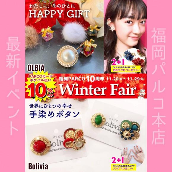 【SALE10%OFF】エドマッチョ Winter Fair