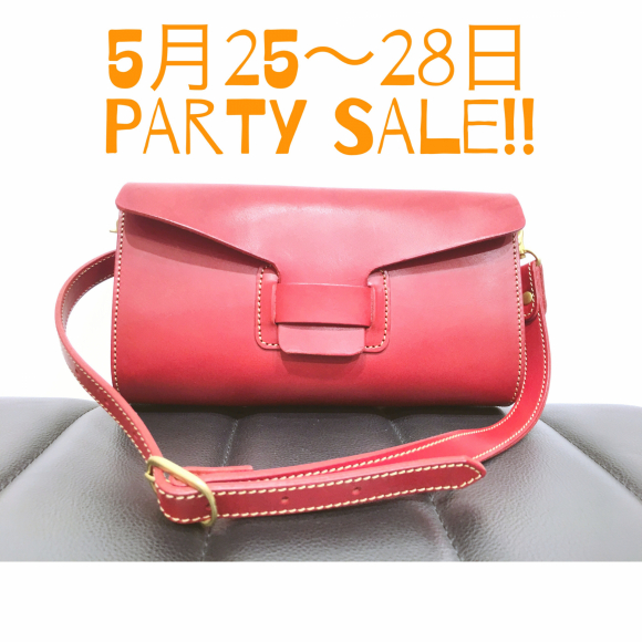 明日からスタート!PARTY SALE!