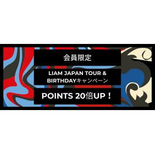 今日はリアム武道館のライブ!リアム・ギャラガー ジャパンツアー&バースデーキャンペーン 新作を着てリアムのライブに行くのはいかがでしょうか?