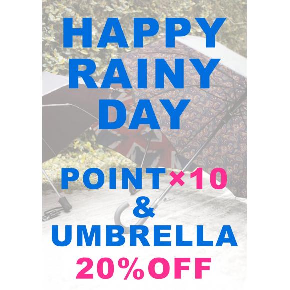6月1日は傘の日 今日は雨ですね。雨の日はポイントが10倍!& PRETTY GREENの傘が20%OFF!